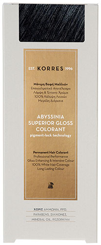 KORRES ABYSSINIA SUPERIOR GLOSS COLORANT